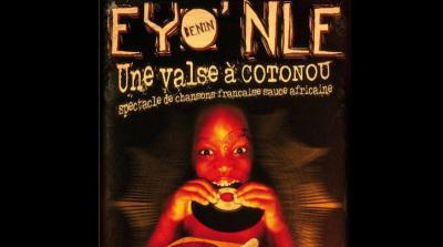 Spectacle de chanson française avec la fanfare du Bénin à Salbris 41